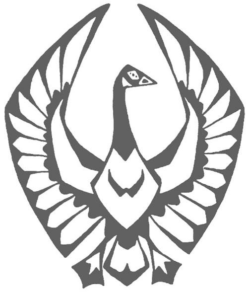 Shamadon Bird Logo